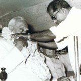 Sri. V V Giri, the then President of India, being greeted